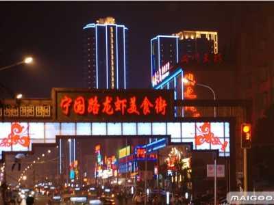 合肥淮河路步行街美食 盘点合肥十大美食小吃街