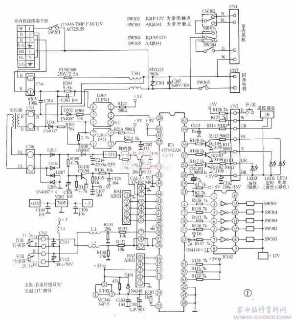 海尔变频空调信号电压 海尔变频空调控制电路分析