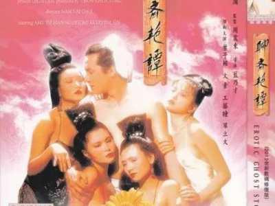 香港三.级.片 经典三级片你看过几部
