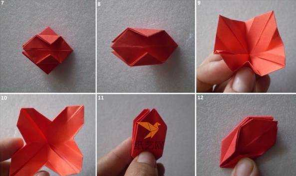 简单手工折纸花的折法