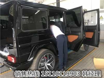 奔驰v12发动机 17款奔驰G63AMG限量V12发动机抢先体验