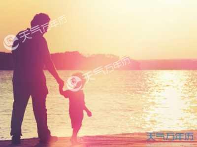 关于父亲节的图片 唯美父子两散步背景图片素材