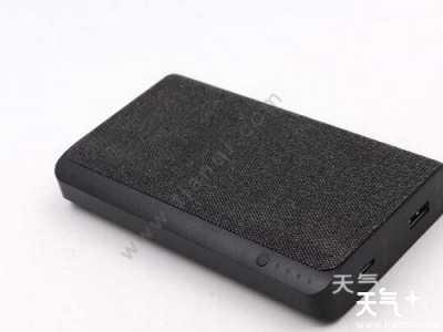 笔记本外接移动电源 笔记本移动电源哪种好